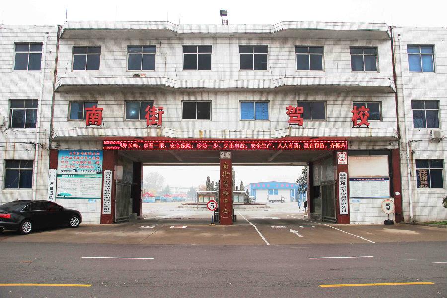 贺南街村乐鱼体育下载地址与我公司达成合作