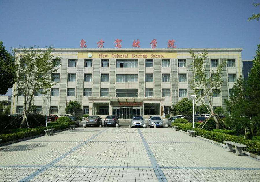 贺运城新东方乐鱼体育下载地址与我公司达成合作